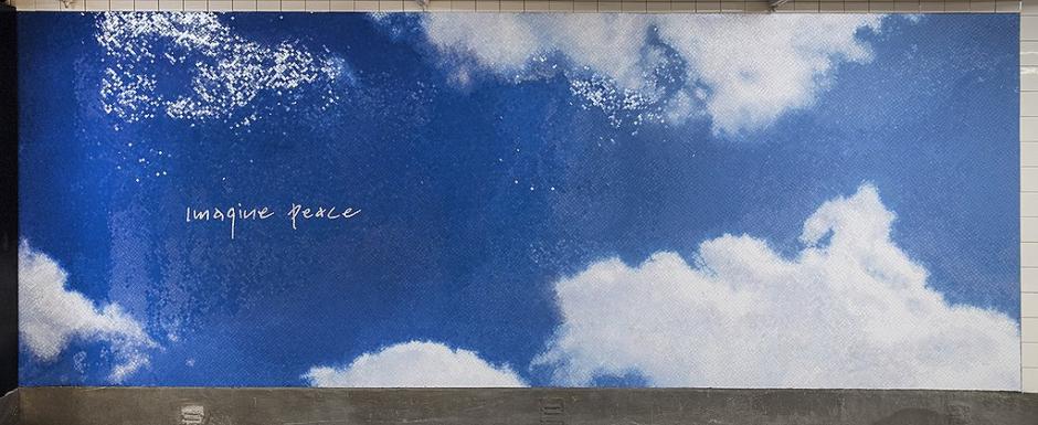Yoko Ono, Sky (2018). Ceramic mosaic installation in the 72nd St. B/C Station. New York, NY